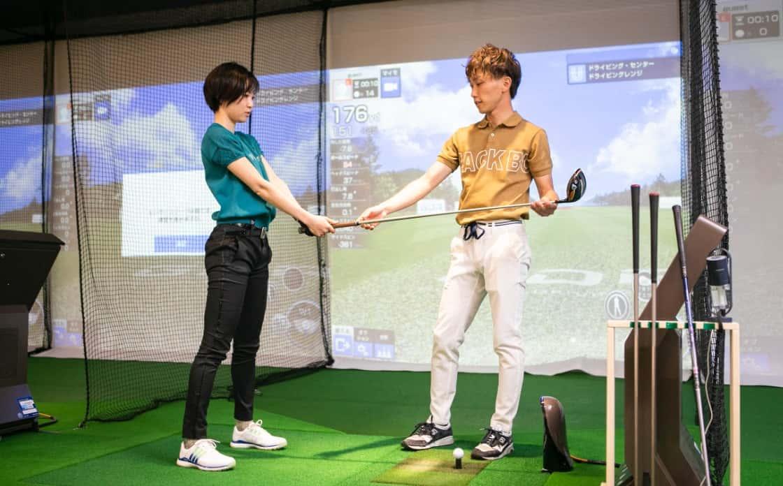 ゴルフレッスンを受ける